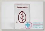 Красная щетка (Родиола) ф/п 1,5г Здоровье N 20