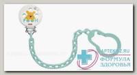 Nuk Disney Винни клипса д/соски-пустышки с цепочкой бирюзовая N 1