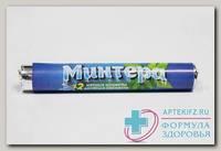 Минтера конфеты таблетированные двойная свежесть N 100