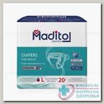 Maditol подгузники д/взр extra dry р.L (110-150см) дышащие N 20