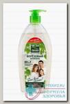 Чистая линия шампунь березовый д/всех типов волос 750 мл N 1