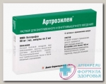 Артрозилен амп 80мг/мл 2мл N 6