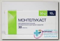 Монтелукаст Вертекс тб 10 мг N 30