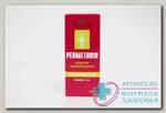 Перметрин сред-во педикулицидное 100 мл N 1