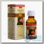 Косметическое масло розы 15мл инд уп N 1