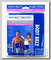 Пояс для похудения Body Belt N 1