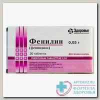 Фенилин тб 30мг N 20