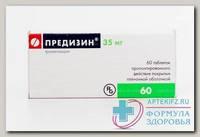 Предизин тб ретард п/о плен 35 мг N 60