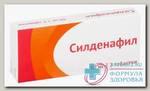 Силденафил Озон таб п/о плен 50мг N 2