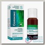 Солонэкс капли д/приема внутрь 10 мг/мл 20 мл N 1