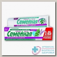 Зубная паста Семейная 124г б/фтора с крапивой/шалфеем N 1