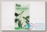 Эвкалипт прутовидный листья Иван-чай 50г N 1