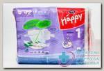 Подгузники Хэппи д/новорожд 2-5кг N 42