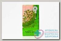Чабреца трава КЛС ф/п 1.5 г N 20
