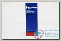 Ревмонн спрей 10% 50мл N 1