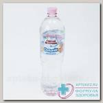 Святой источник Светлячок вода д/детей 1.5л негаз N 1