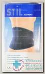 Intersan поясничный карсет с застежкой Велкро р-р М cn 217158 цвет синий N 1