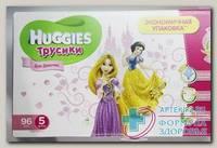 Подгузники-трусики Huggies д/девочек (р-р 5) 13-17 кг N 96