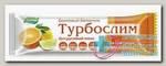 Турбослим белковый батончик цитрусовый микс 50г N 1