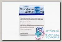 Салофальк гран п/о киш раств пролонг 500мг пак N 50