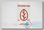 Пустырник трава Здоровье пачка 50г N 1
