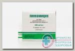Линкомицина гидрохлорид амп 30% 1мл N 10