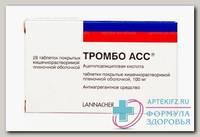 Тромбо Асс тб п/о плен кишечнораств 100 мг N 28