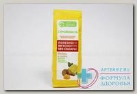 Мармелад желейный с имбирем и лимоном 170г N 1