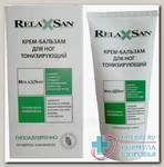 Relaxsan крем-бальзам д/ног 175мл тонизирующий N 1