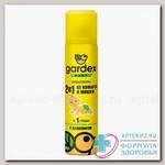 Gardex Baby аэрозоль от комаров/мошки 80мл 2в1 с 1года на кожу ванилин N 1