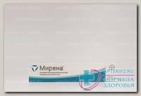 Спираль Мирена внутримат N 1