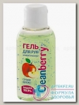 Cleanberry а/бактериальный гель д/рук сочное яблоко 60 мл N 1