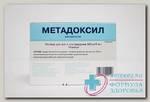 Метадоксил р-р в/в в/м 300мг/5мл 5мл N 10