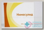 Нимесулид тб 100 мг N 30