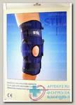 Intersan фиксатор коленного сустава регулируемый р-р XL cn 376376 цвет синий N 1
