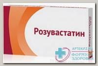 Розувастатин Озон тб п/о плен 20 мг N 28