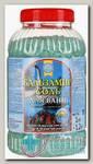 Бальзамир соль д/ванн 1,2кг банка с эф маслом пихты N 1