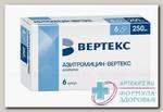 Азитромицин Вертекс капс 250мг N 6