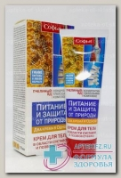 Софья крем д/тела пчелиный яд+хондроитин/глюкозамин 75мл N 1