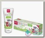 Сплат Kids биоактивная зубная паста д/детей 2-6лет земляника/вишня 50 мл N 1