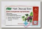 Чай Эвалар Био д/очищения организма ф/п N 20
