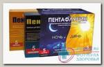 Пентафлуцин гранулы д/пригот р-ра день 5шт+ночь 5 шт N 1