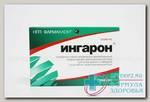 Ингарон лиофилизат д/пригот р-ра д/интраназ введ 100 тыс МЕ + вода д/ин 5 мл N 1