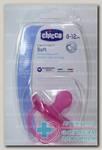 Chicco пустышка Physio Soft силикон розовая 6-12мес N 1