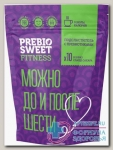 Prebio Sweet Fitness Пребиосвит сахарозаменитель с пребиотиками 150г N 1
