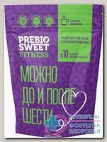 Prebio Sweet Fitness Пребиосвит сахарозаменитель с пребиотиками 150г N 1