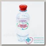 Святой источник вода 0.33л газ N 1