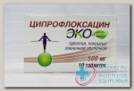 Ципрофлоксацин Экоцифол тб п/о плен 500мг N 10
