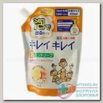 LION Kirei Kirei Пенное мыло для рук с ароматом цитрусовых фруктов, запасной блок, 200 мл N 1