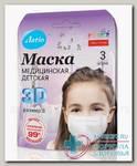 Latio маска медицинская детская р.S N 3